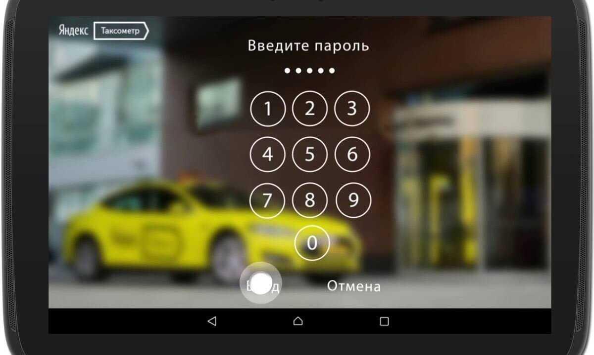 По заявкам водителей: новые полезные функции обновленного «Таксометра»