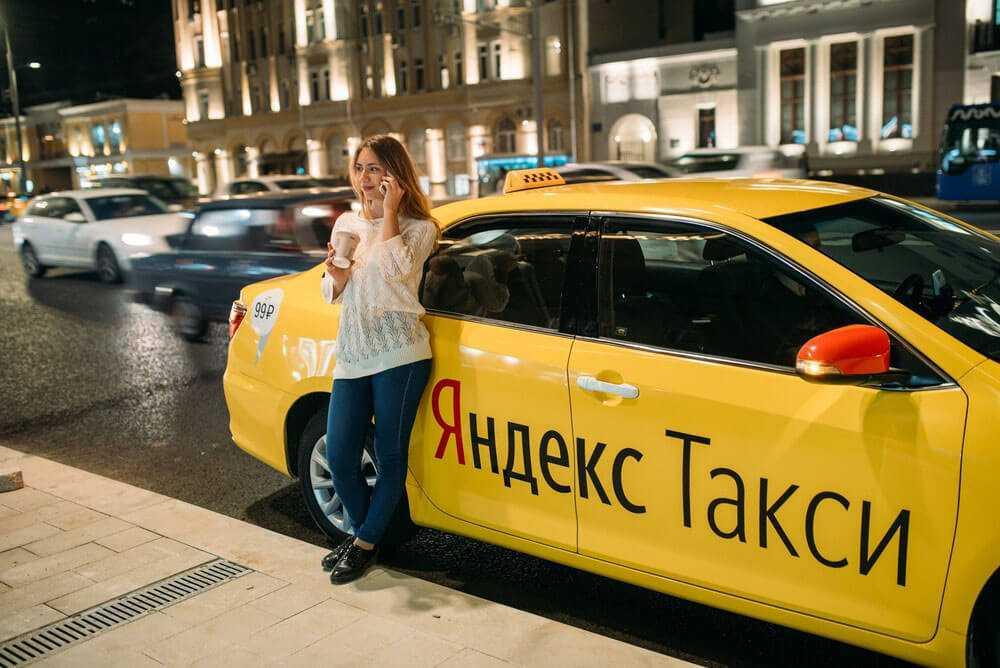 Нюансы подключения к сервису Яндекс.Такси