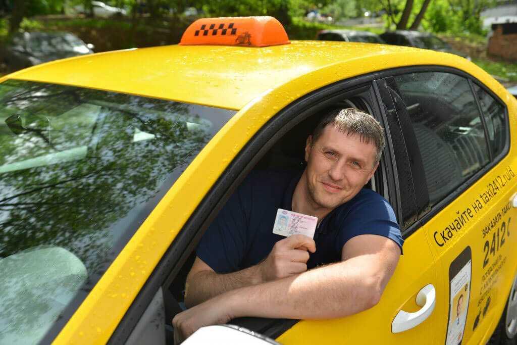 Особенности сотрудничества водителя такси и партнеров популярных сервисов